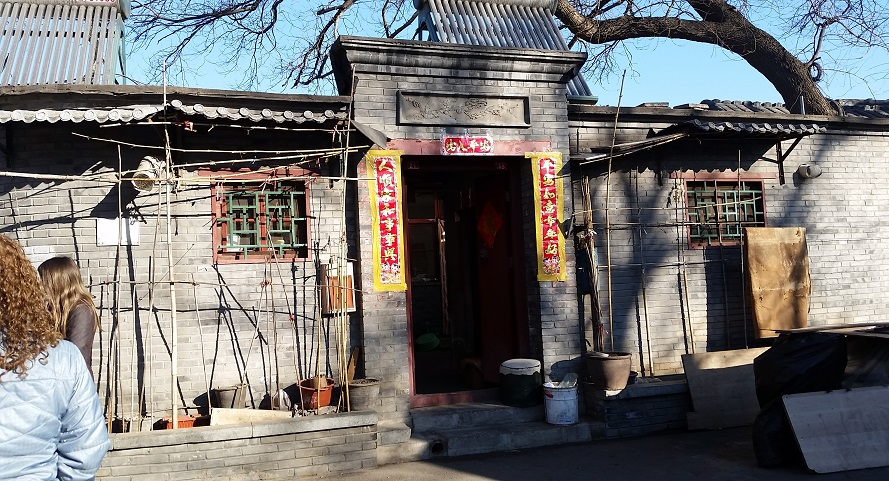 china-beijing-hutong-casa