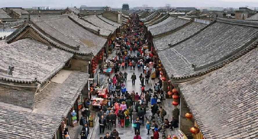 china-pingyao